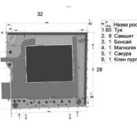 3D проект Львів1